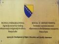 Расписан конкурс за избор стручњака за акредитацију