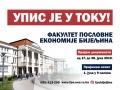 КОНКУРС за упис студената у академској 2019/20. години