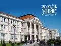 КОНКУРС ЗА УПИС СТУДЕНАТА У АКАДЕМСКОЈ 2020/21. ГОДИНИ