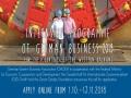 Program stipendija njemačke privrede za 2019. godinu