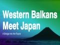 """Позив за пријаву """"Западни Балкан упознаје Јапан - Мост у будућност"""""""